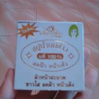 sabun beras thailand k-brother