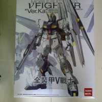 Gundam RX-93 V Nu Ver KA MASTER GRADE 1:100 Daban Model