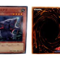 Yu-Gi-Oh Trading Card Game - Vampire Koala