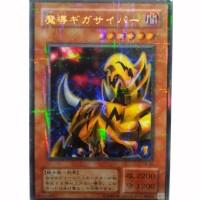 YU-GI-OH TRANDING CARD GAME KILAT