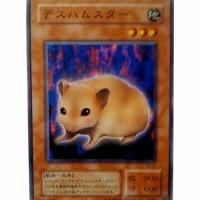 YU-GI-OH TRADING CARD GAME