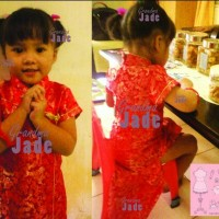 red and gold cheongsam