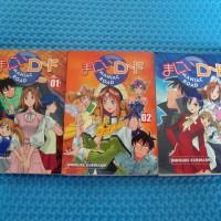 Komik Maniac Road 1-3 Tamat (Shinsuke Kurihashi)