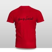 Kaos Baju Pakaian Musik Grup ras muhamad Band Murah