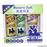 shampoo kuda mane n tail Original Full set