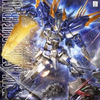 MG 1/100 Astray Blue Frame Type D by Bandai
