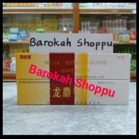 musk Hemorrhoids Mayinglong Obat Wasir ambeien Herbal China