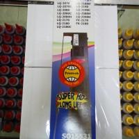 Ribbon Catridge Epson LQ-2180 LQ2190 Printech