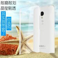 Meizu m2 / note hardcase imak crystal II clear hard case cover casing