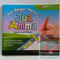 Mari Belajar Menulis Juz 'Amma (Surat-surat pilihan) Buku Anak