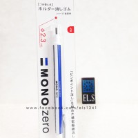 Tombow Mono Zero Eraser 2,3 Circle
