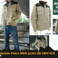 GUNDAM - JAKET EARTH FEDERATION FORCE M65 ANIME JACKET E.F.S.F TAIPAN
