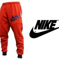 Celana Jogger Panjang Nike Orange Navy (Celana Training-Gym-Sport-Gaya
