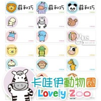 LovelyZoo MEDIUM label nama waterproof cute animal hewan nature jungle