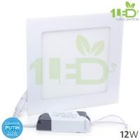Lampu downlight LED Panel Kotak 12W Putih 12 W Watt 12Watt Tipis