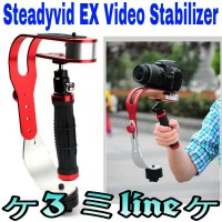 Steadyvid EX Video Stabilizer For Camera DSLR, DV Handycam And GoPro