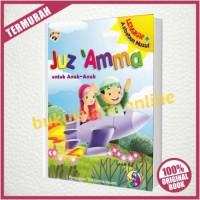 Juz Amma Untuk Anak Anak - Gema Insani Press   Buku Islam Online