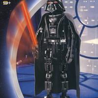 Lego 8010 Darth Vader Star Wars edisi tahun 2000