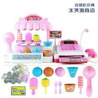 Mainan anak perempuan kasir toko es krim/cash register ice cream store