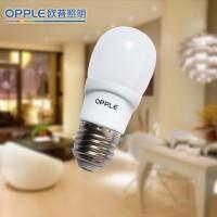 ( WARM WHITE ) Bohlam Lampu OPPLE LED Bulb 3 Watt WARM WHITE