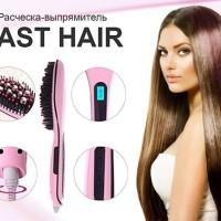 Sisir Catok Ion Pelurus Layar LCD Fast Hair Straightener Rambut