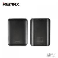 Remax Power Bank 5000 mAh