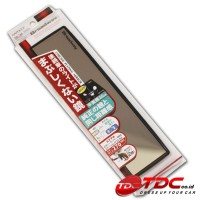 Kaca Spion Dalam Broadway270mm Flat BW 744 HQ Jepang-TDC