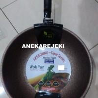 AKEBONO WOK PAN TIGER SERIES UK 34 CM