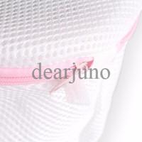 BRA LAUNDRY BAG ~ Double layer bra laundry bag 2487