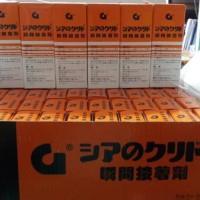 Lem G / Korea / Cor Asli Original Baru | Perkakas Rumah Online