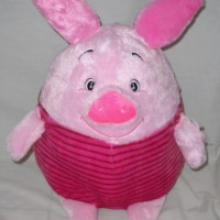 Boneka Piglet Pink Body Bulat Kado Hadiah Valentine BB520471P