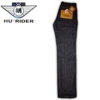 Celana Panjang Jeans HR 1025 Salur