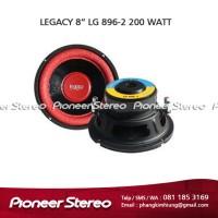 "LEGACY 8"" LG 896-2 200 WATT SUBWOOFER"