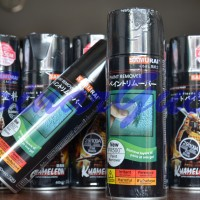 Remover semprot Samurai pilox pylox paint spray perontok cat