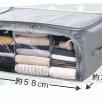 Storage Box 2 Pintu / Foldable Cloth Organizer Bamboo Charcoal Storage
