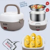 Lunch box Elektrik Takeida/ Rice cooker Mini
