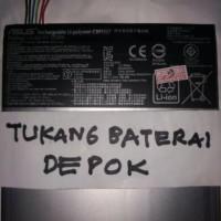 BATERAI ASUS FONEPAD 7 FE170CG ORIGINAL C11P1327