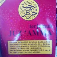 Buku Terjemah Juz Amma