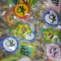 souvenir pernikahan gantungan kunci karet kaligrafi