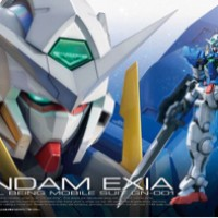Bandai Gundam RG Gundam Exia
