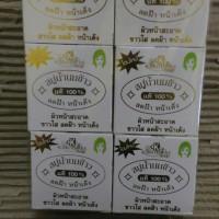 Sabun beras k-brothers /sabun pemutih / sabun beras