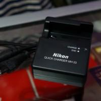 Harga Nikon D5000 Katalog.or.id
