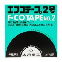 Insulation Tape FURUKAWA F-CO No.2