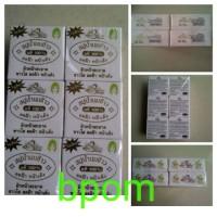 New Packaging Sabun Beras Susu Thailand K-brothers. Original. (Best