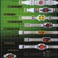 ORIGINAL  S Replica Kamen Rider Belt Tribute II Super one