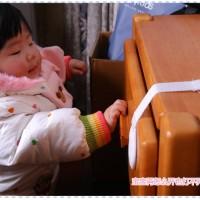 Pelindung laci / Pengaman perabotan rumah tangga / Pengaman laci