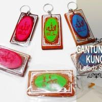 Souvenir Gantungan Kunci Lafadz Spons
