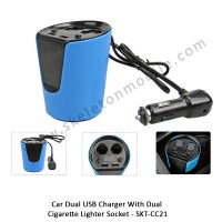 Car Dual USB Charger With Dual Cigarette Lighter Socket - SKT-CC21
