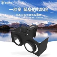 Baseus Vdream VR Virtual 3D Glasses Smartphone Under 6-inch Original