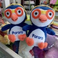 Boneka Pororo/M